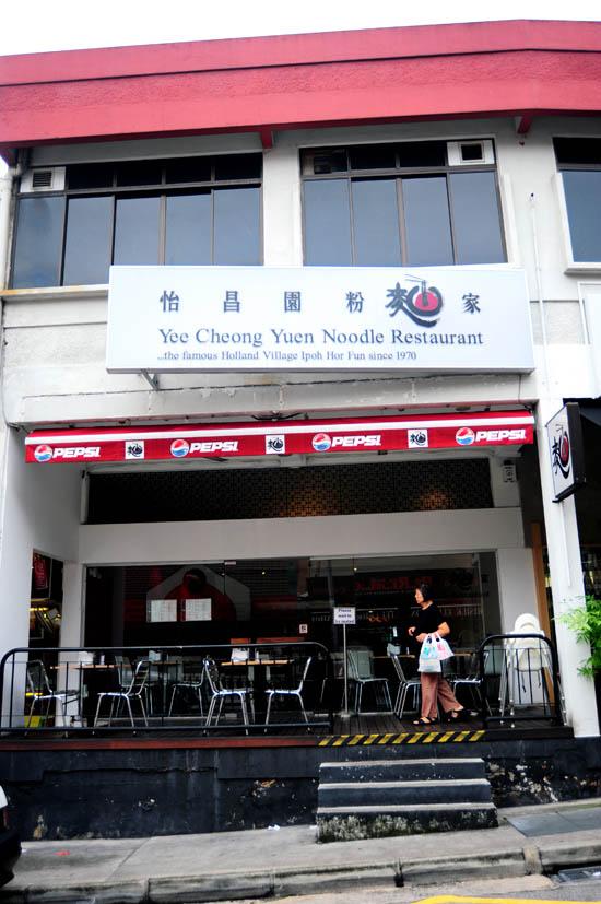 Yee Cheong Yuan Noodle Restaurant